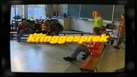 tv-pilot voor een kinderprogramma